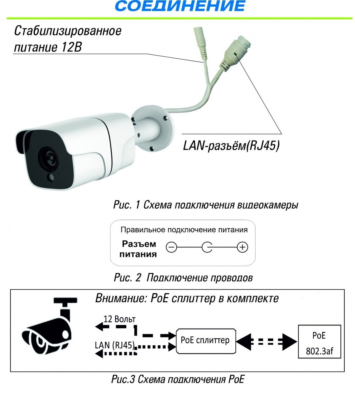 Уличная 2 Мп  IP видеокамера ST-S2541 Light POE